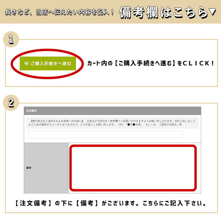 【商品と一緒にご購入下さい】 オプションチケット ケーブルカット Cable cut option