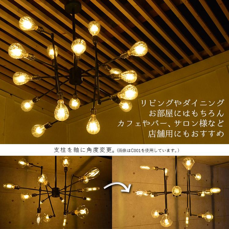 16灯シーリングライト パイナップル型LEDバージョン|C001-PINEAPPLE