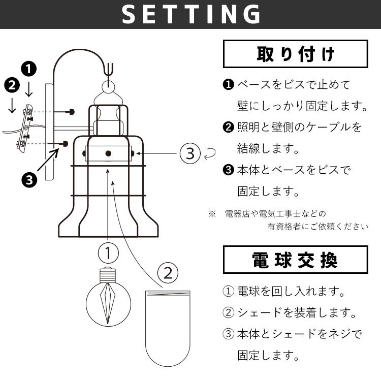 西海岸風かご型マリンランプ 特殊電球タイプ|WP002-BALL