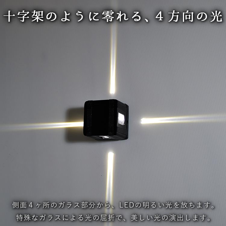 4方向照明 外灯 玄関灯 壁 照明 門灯 表札灯 屋外 防雨 ウォールライト ブラケットライト エクステリア 外壁 ガーデン 型番Z008
