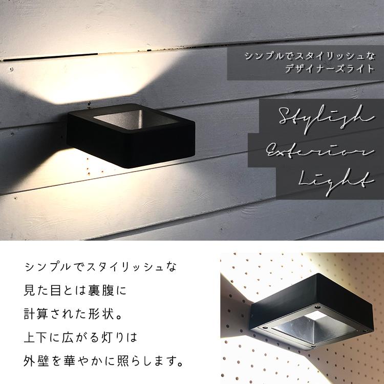 防雨デザイナーズウォールライト|WP015|でんらい