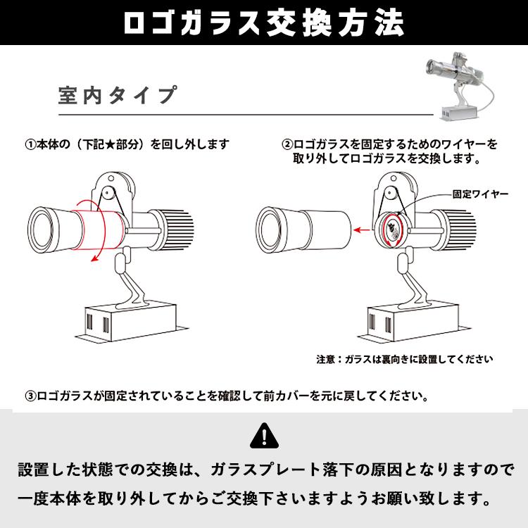 オーダーメイド 回転式 ロゴプロジェクター Z014