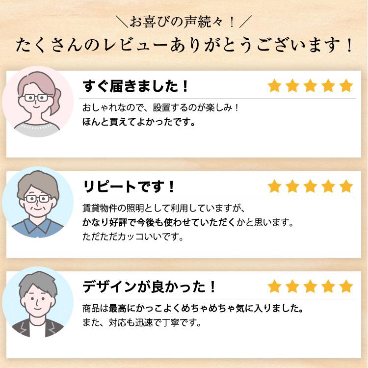 シンプルモダンな防雨ロングポーチライト|WP020-80cm|でんらい