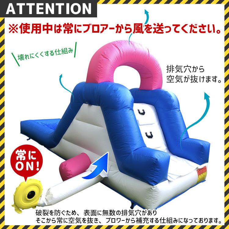 受注生産 巨大プール ウォーター スライダー エアー遊具 家庭用 ビニール 名入れ カラー ロゴ カスタム セミオーダー 大型 HB001