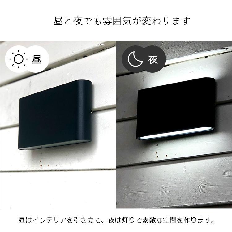 スタイリッシュデザイナーズライト|WP019|でんらい