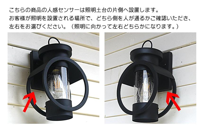 ガラスシェイドの防雨ポーチライト|WP018|でんらい