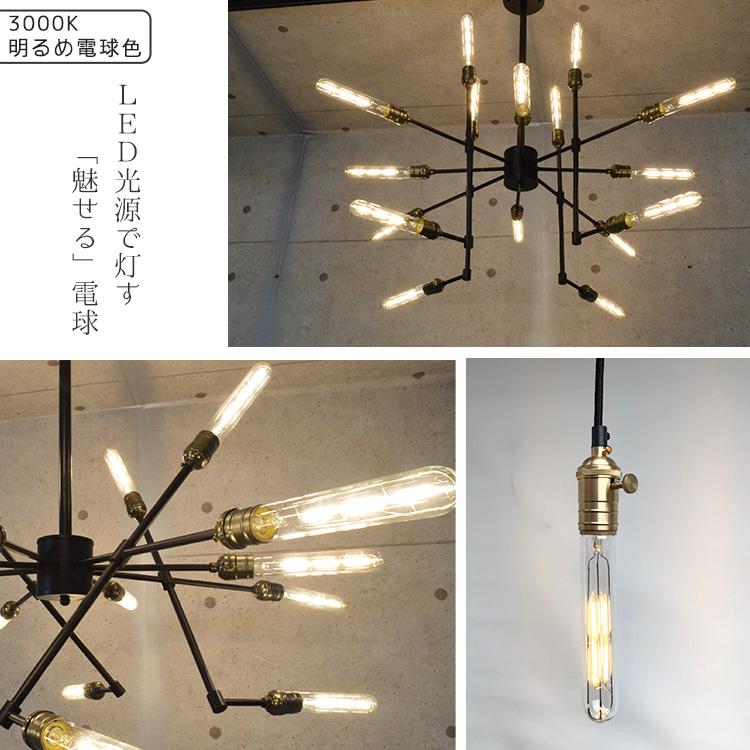 LED 2200K 3000K(ケルビン) ミドル型電球 4W E26口金 調光可能 型番BL003
