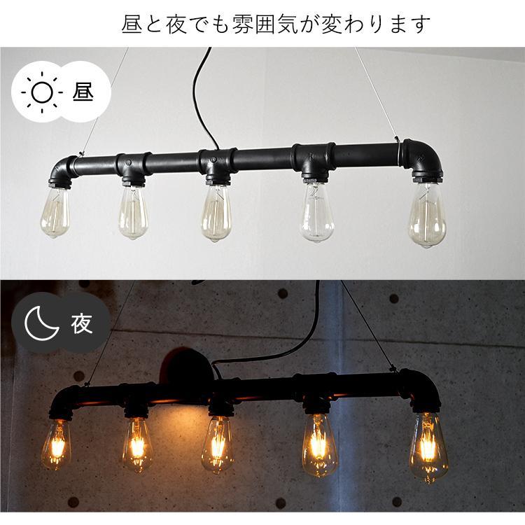 極太5灯の配管吊り下げ照明|P027