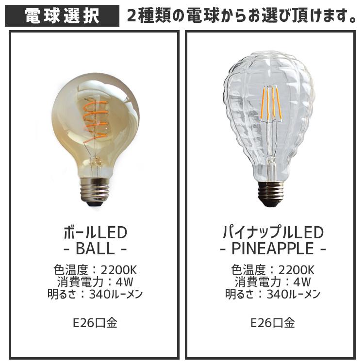 極太5灯の配管吊り下げ照明 特殊電球タイプ|P027-BALL