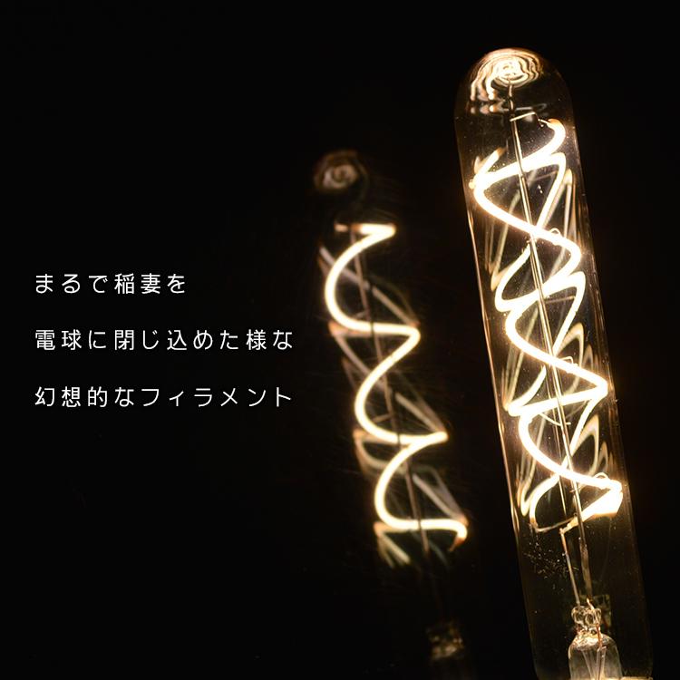 LED 2200K 3000K イナズマミドル型電球 4W(60W相当) BL018