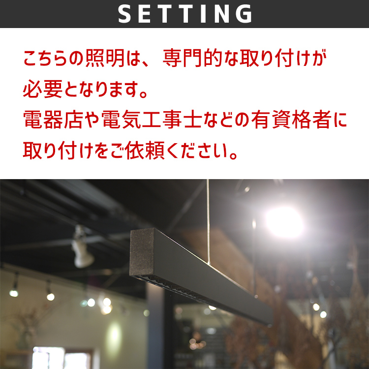 モダンバーペンダントライト キッチン 型番KL001