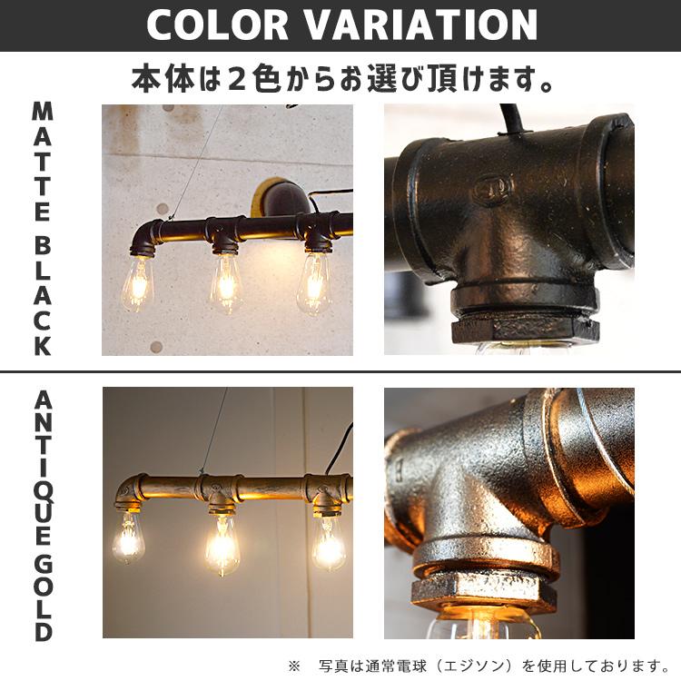 極太5灯の配管吊り下げ照明 電球MIXタイプ P027-S