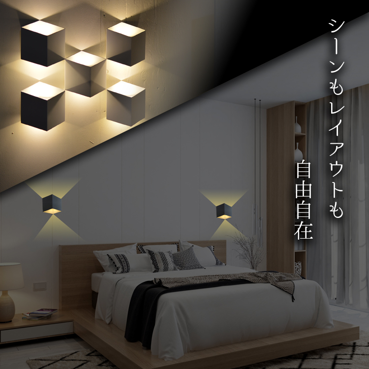 幾何学壁的照明ユークリライト 屋内 ブラケット ライト LED 照明 ウォール 壁 モダン おしゃれ トリック | WL024