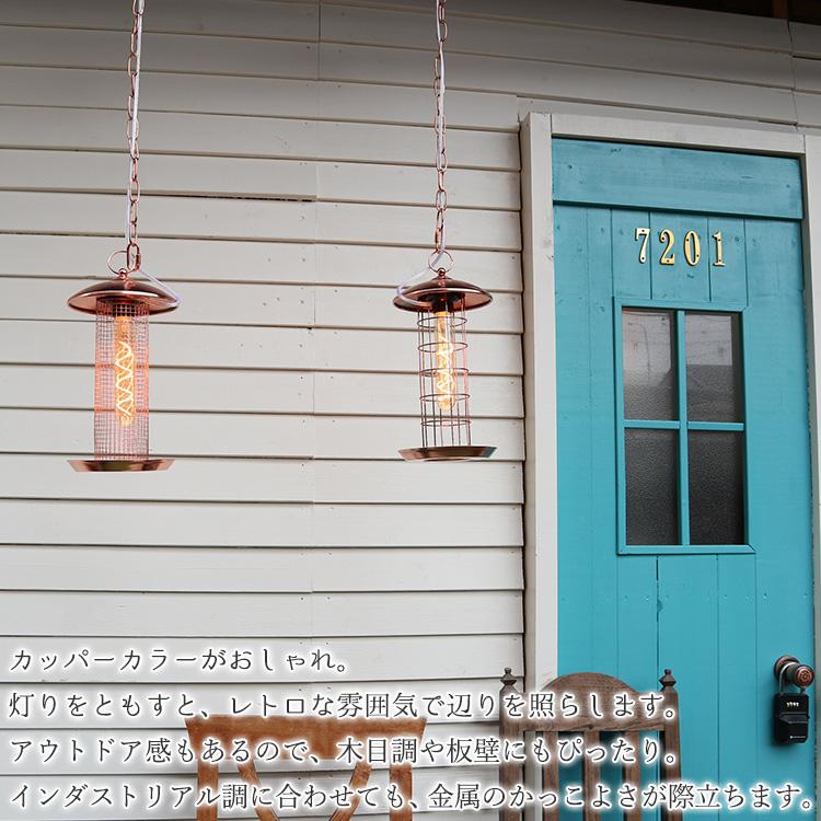 LED 吊り下げ 照明 ライト おしゃれ レトロ モダン インテリア カッパー アンティーク 鳥かご バードフィーダー 照明器具 ペンダントライト インダストリアル 寝室 一人暮らしキッチン 撮影 天井|P041