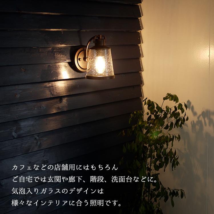 気泡ガラスの円錐台アンティークモダンライト|WP027|でんらい