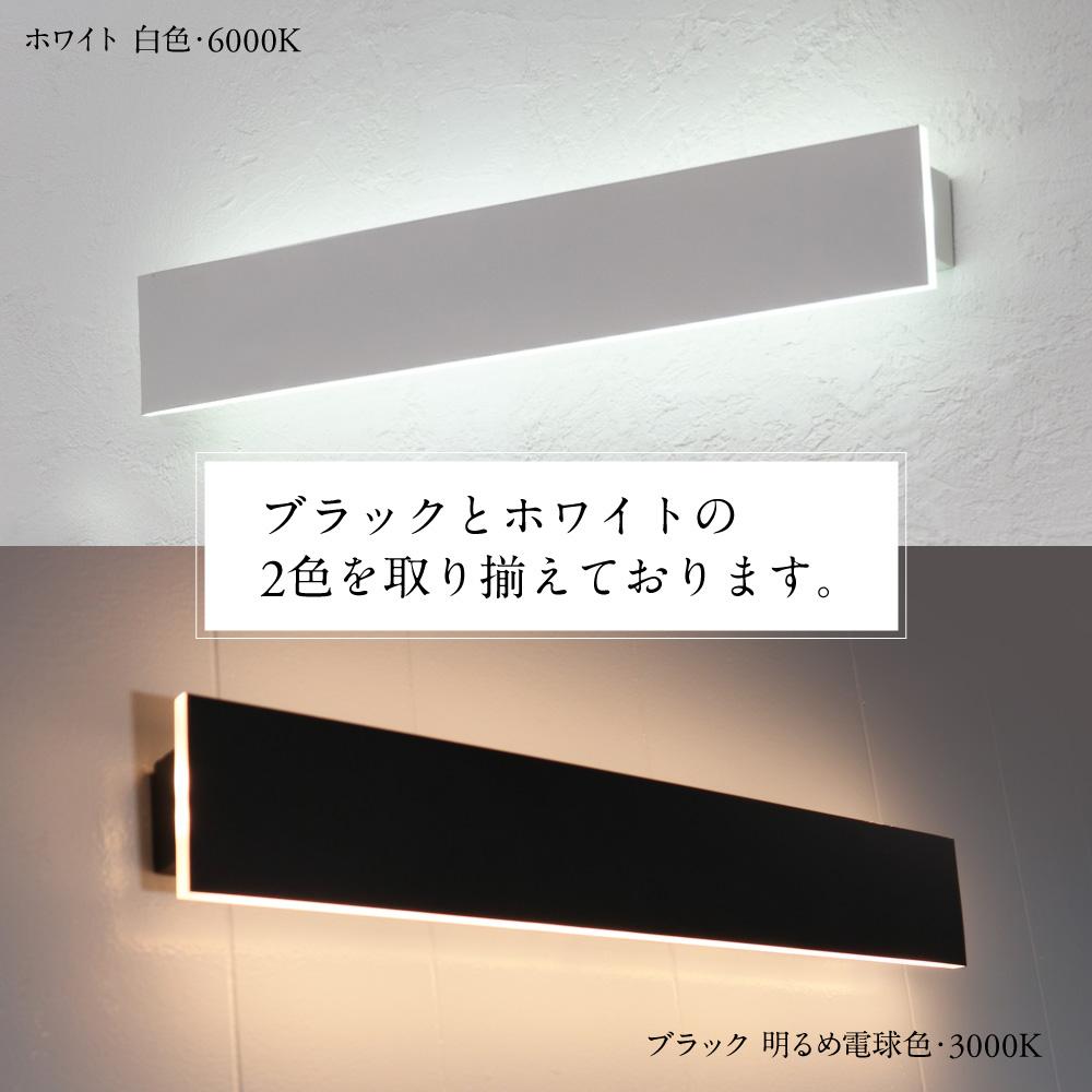 シンプルモダンな防雨ロングポーチライト|WP020-S(50cm)|でんらい