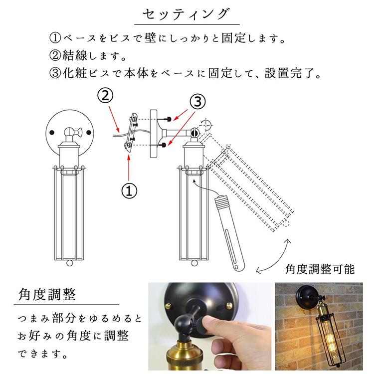 縦型ワイヤーゲージブラケットライト イナズマタイプ WL001-INAZUMA