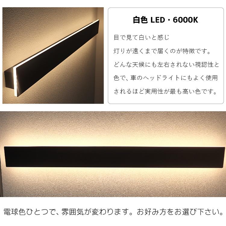 シンプルモダンな防雨ロングポーチライト|WP020-L(120cm)|でんらい