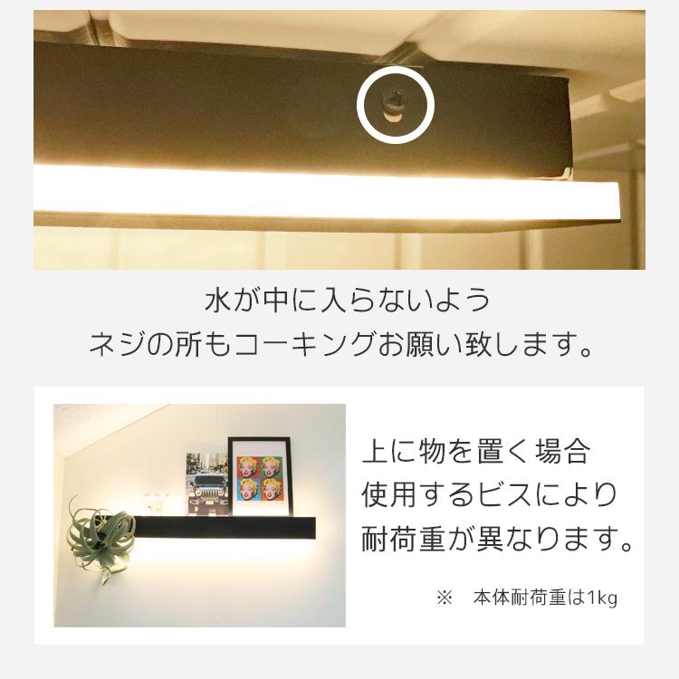 コピーシンプルモダンな防雨ロングポーチライト|WP020-L(120cm)|でんらい