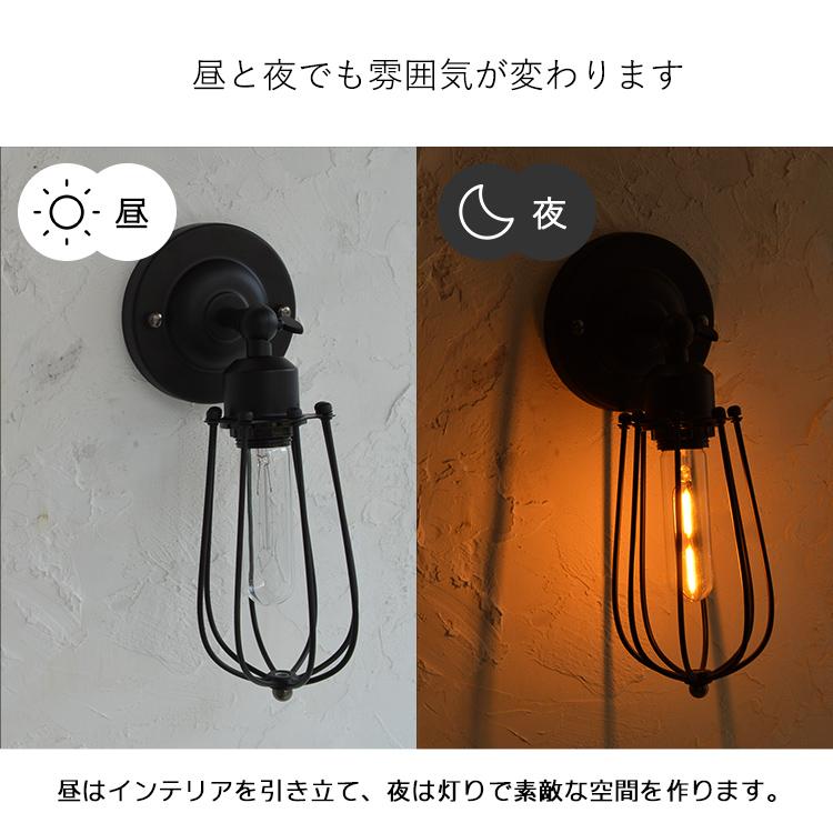 カフェ風ブラケットライト|WL004