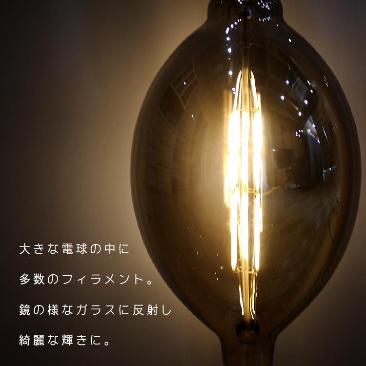 【アウトレット】電球 LED e26 【大きめサイズ】吊り下げ オシャレ 照明 インテリア インダストリアル レトロ かわいい ライト グレー 寝室 天井 ダイニング 2200K 8W キッチン デスク BL033