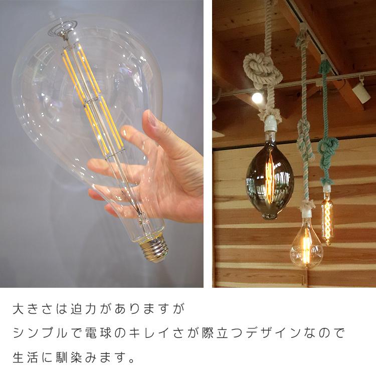 【アウトレット】電球 LED e26 【大きいサイズ】  2200K 8W オシャレ 吊り下げ 照明 5W 一般電球 照明 節電 インテリア ナチュラル  レトロ かわいい ライト デスク 天井 ダイニング キッチン 玄関  BL035