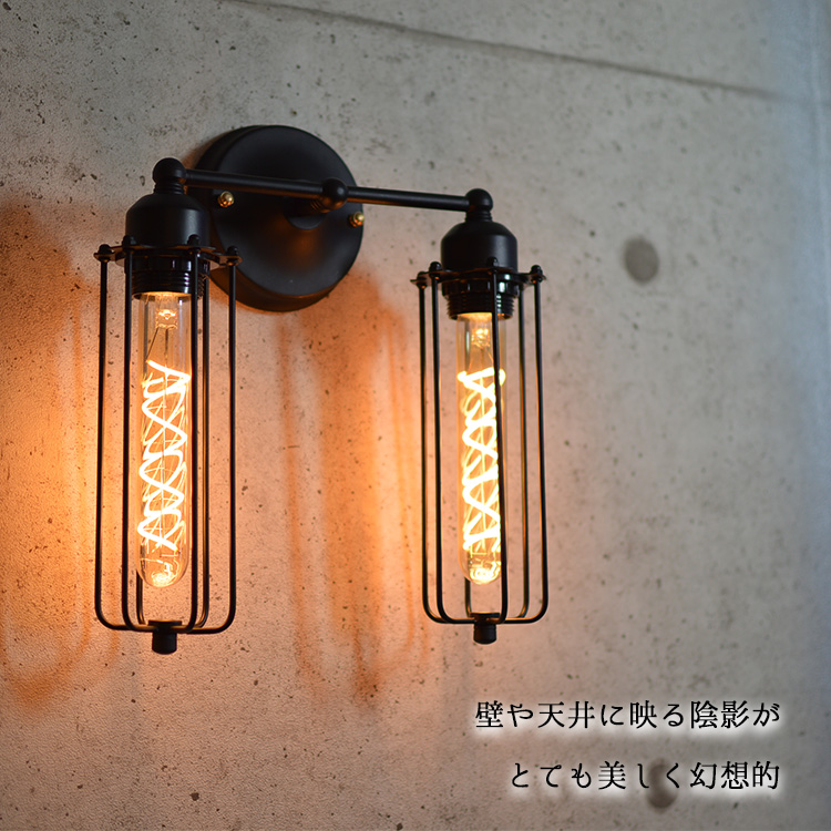 カフェ風ブラケットライト・特殊電球タイプ|WL008-INAZUMA|でんらい