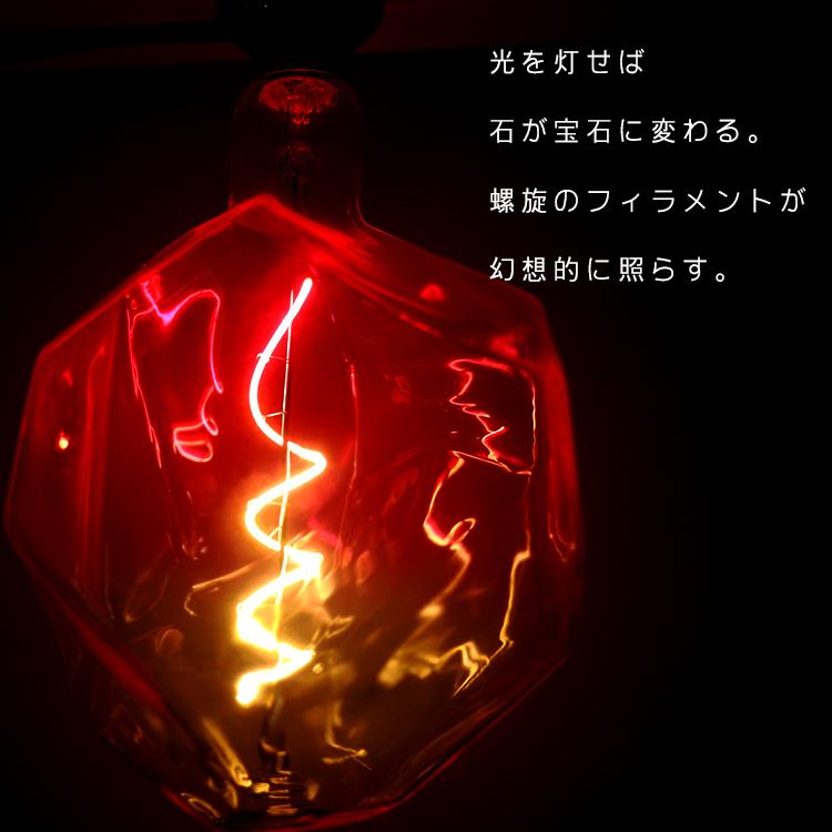【アウトレット】電球 LED e26 【大きいサイズ】 2200K 8W 夏 海 波 水 オシャレ 吊り下げ 照明 インテリア ナチュラル レトロ かわいい ライト デスク 天井 ダイニング キッチン 玄関 ピンク グリーン ブルー STONE BL036