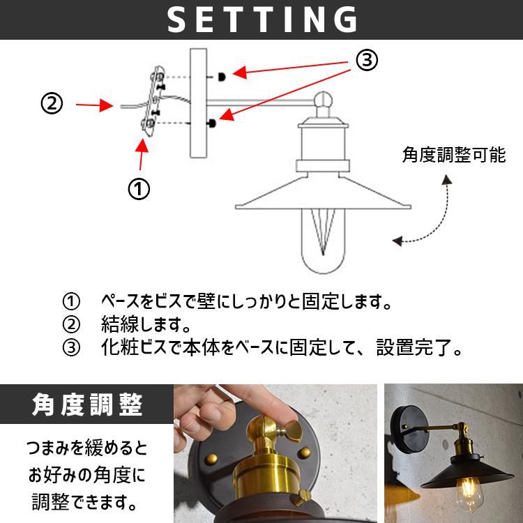 カフェ風ブラケットライト 通常電球タイプ|WL007|でんらい