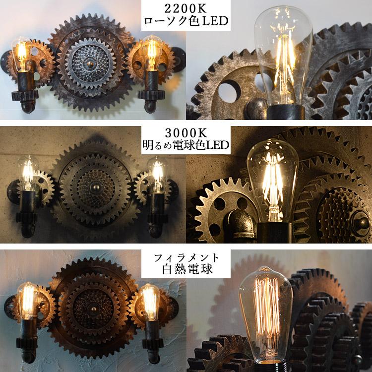 機械文明に登場しそうな壁 ブラケットライト|WH001|でんらい