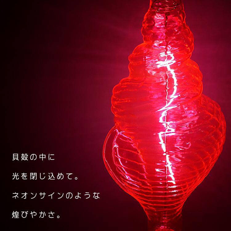【アウトレット】電球 LED e26 【貝殻型 シェル】 2200K 8W 海 撮影 オシャレ 吊り下げ 照明 インテリア 個性的 かわいい ライト  天井 ダイニング ネオン ピンク ゆめかわいい 夏 BL034