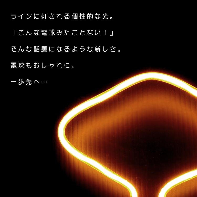 【アウトレット】電球 LED e26 【ネオンライト ループ】 4W 一般電球 節電 撮影 オシャレ 吊り下げ 照明 インテリア 個性的 かわいい ライト 天井 デスク ダイニング キッチン アート BL038