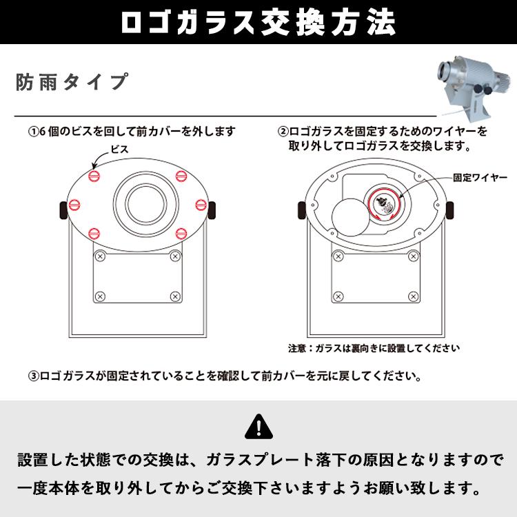防雨タイプ オーダーメイド 回転式 ロゴプロジェクター Z015
