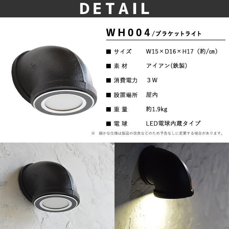 極太配管ダウンライト|WH004|でんらい