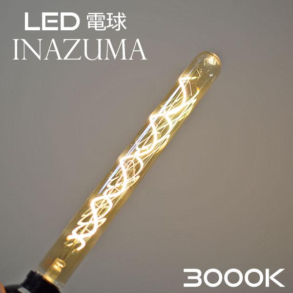 LED 3000K イナズマロング型電球 4W(60W相当) BL020