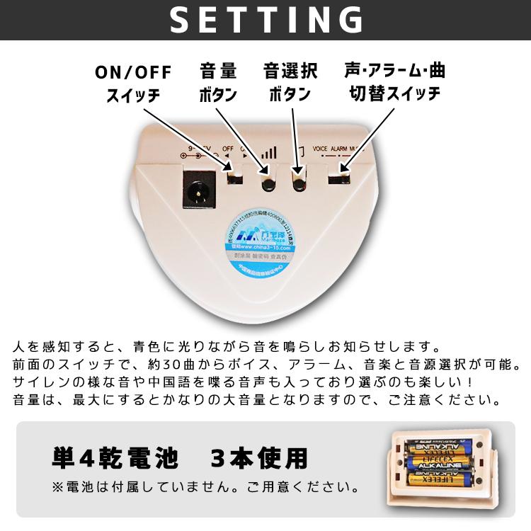 人感センサーチャイム 電池式 LEDライト 小型 多彩 メロディー 小型 大音量 白 お得 自動感知 送料無料 壁付け用ビス付き 卓上 玄関 防犯対策 2個セット Z013-2