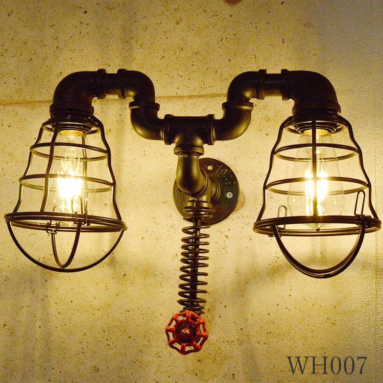 黒い配管のダブルブラケットライト|WH007|でんらい