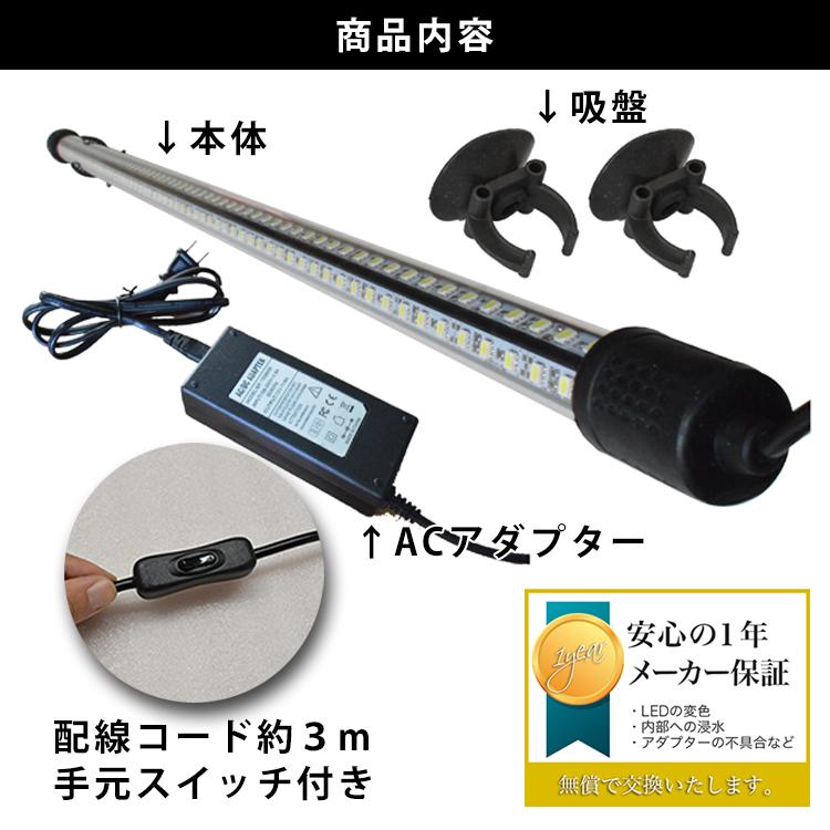 アロワナ水中照明 藍紫龍灯 ワイルドブルー UV 40% EX LED2列 金龍 120cm水槽用|AK-120UV-EX