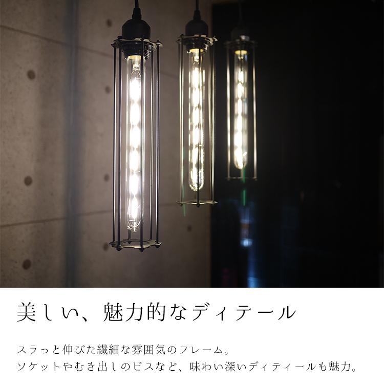 カフェ風ロングペンダントライト P009