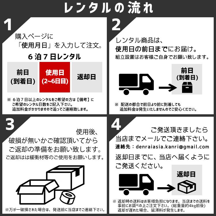 【レンタル】[6泊7日]防雨タイプ オーダーメイド 回転式 ロゴプロジェクター Z015