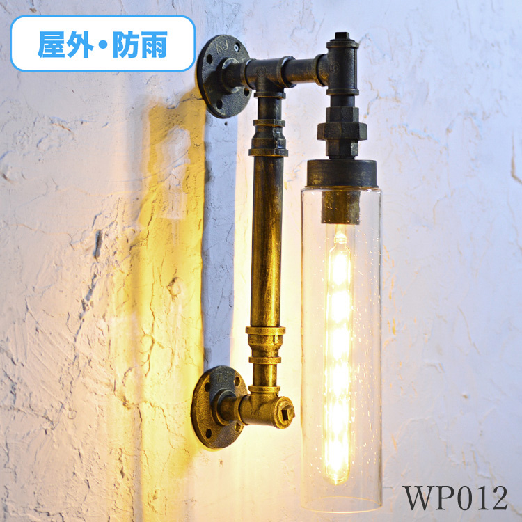 ロング配管ポーチライト WP012