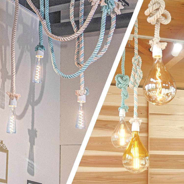 3個セット【電球別】ロープ ペンダントライト 天井照明 船舶 2m 吊り下げ 海賊 ライト 店舗 P006-SET