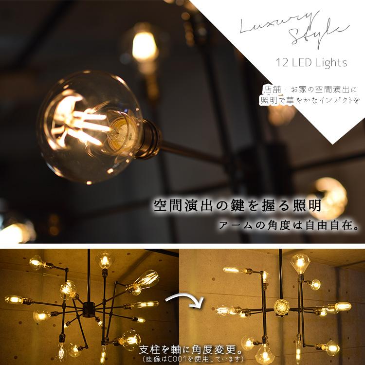 12灯LEDシーリングライト ALLオイル型電球バージョン C010-OIL