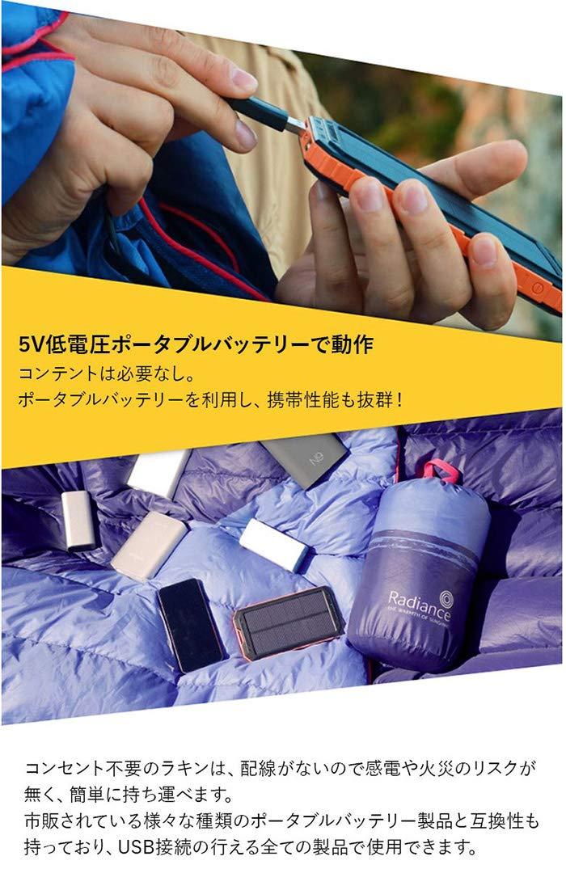 RAKIN(ラキン)<br>Rakin WS-100R  Large Blue モバイルバッテリーで給電!丸洗い可能アウトドアに最適な電気ブランケットRakin「RAKIN-ラキン-」(Lサイズ:125×175cm) 災害、防災、防寒に。