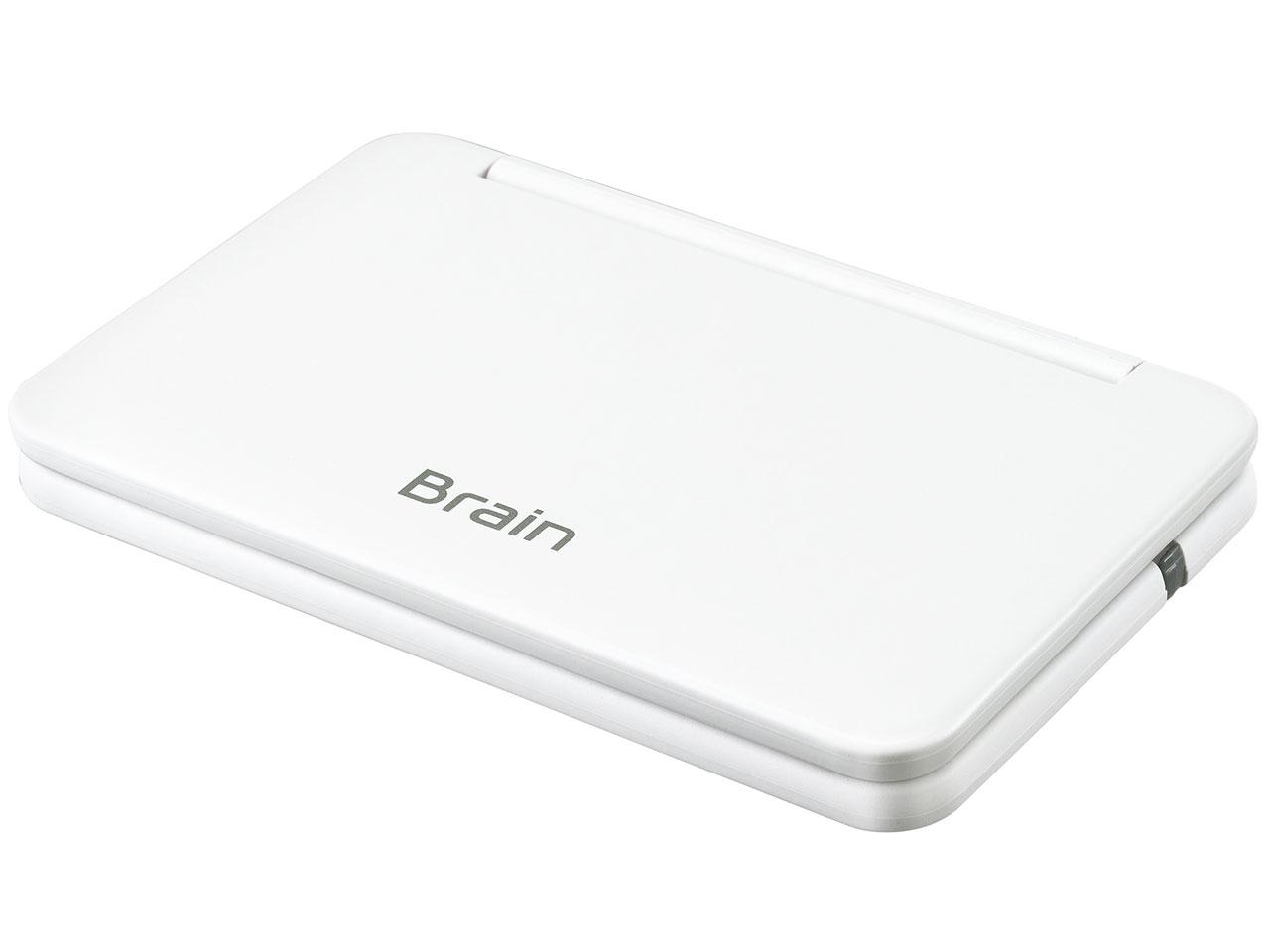 シャープ(SHARP)<br>Brain PW-SH7-W [ホワイト系] 電子辞書 Brain(ブレーン) 高校生モデル 260コンテンツ ホワイト