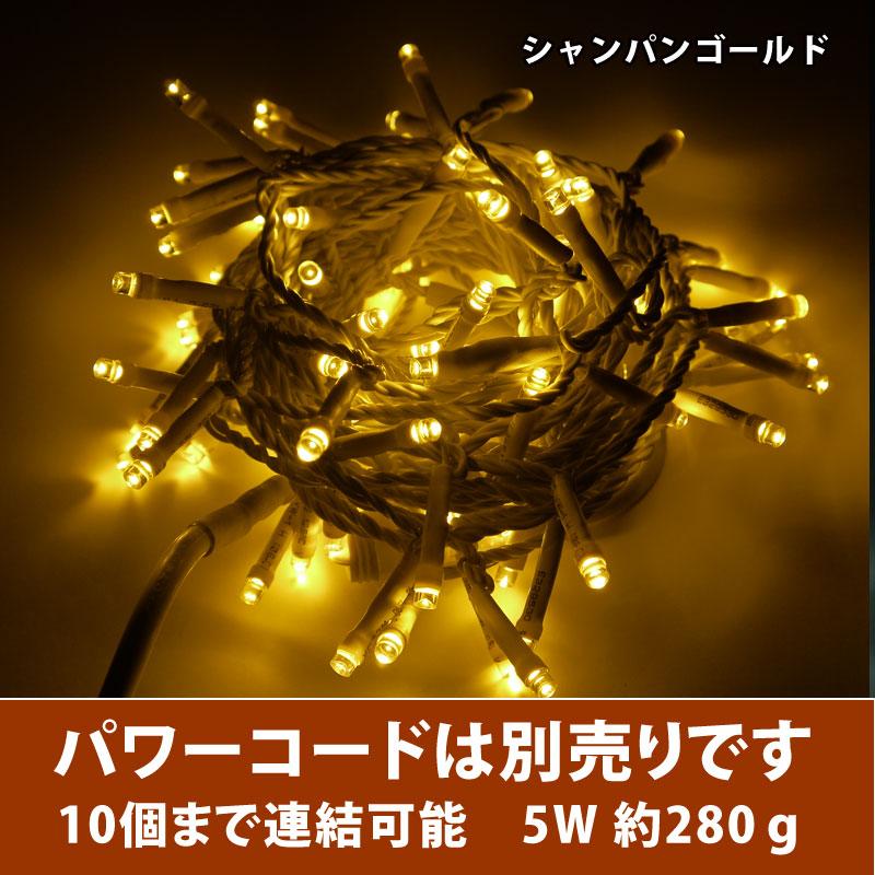 RLプロフェッショナルLED 2芯 100球ストリングライト 電源部別売 ホワイトコード*