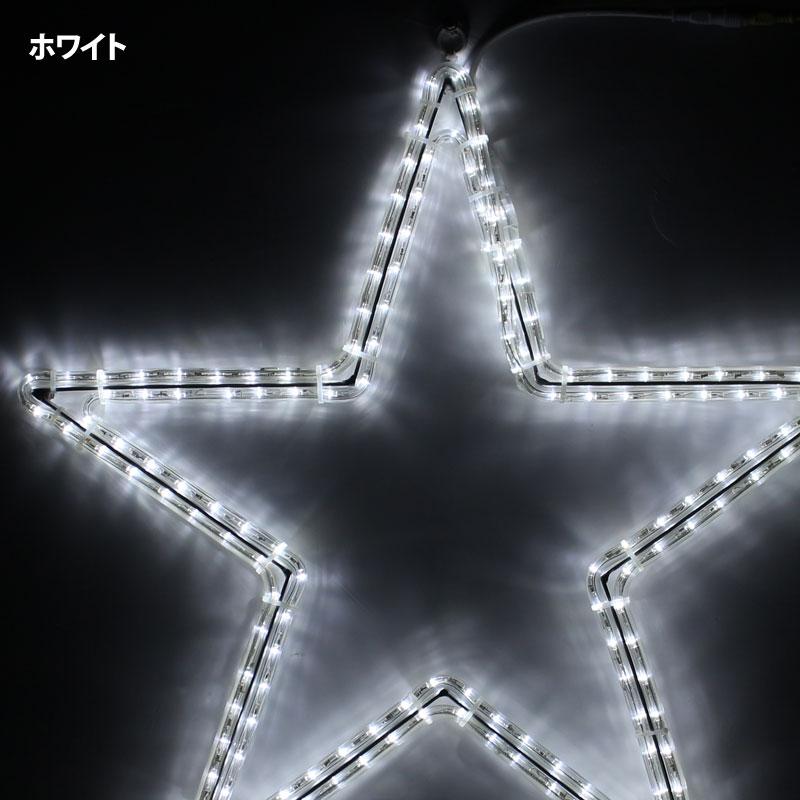 RLプロフェッショナルLED ロープライト スター