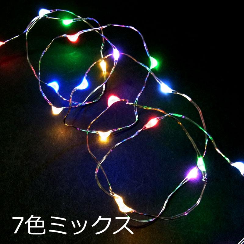 室内用LED20球ジュエリーライト電池式 シルバーコード タイマー付 常点灯/フラッシュ/ウェービング切換可能
