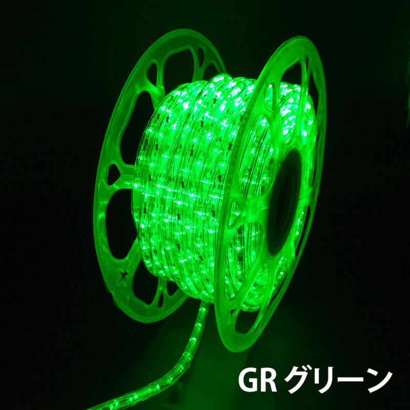 RLプロフェッショナルLED 2芯スリム型ロープライトVer.2 30m 常点灯