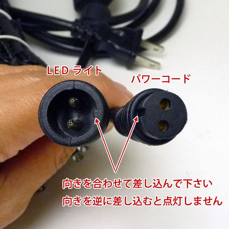 RLプロフェッショナルLED 2芯 100球ストリングライト 電源部別売 ブラックコード